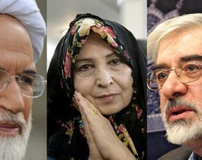 "Mousavi's Daughters: Officials ""Hoping and Planning"" for Death of Opposition Leaders Under House Arrest"