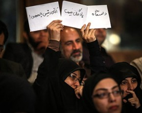 """Iranian Government Subdues Politically Charged Student Day With """"Happy Shows"""""""
